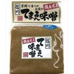 東信 信州てまえ味噌白粒(業務用) 2kg×1袋