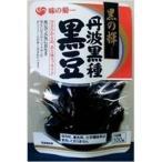 菊池食品 丹波黒種黒豆 100g×10入