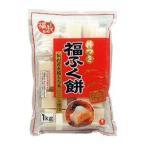 マルシン食品 杵つき福ふく餅 1kg