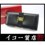 フェラガモ ヴァラ 二つ折り長財布 22-3059 リザード調 ブラックレザー 未使用・保管品