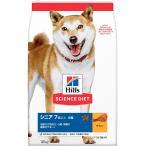 サイエンスダイエット シニア 小粒 高齢犬用 12Kg