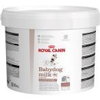 ロイヤルカナン ベビードッグミルク 2kg