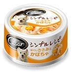 マースジャパン シーザー シンプルレシピ缶 ほぐしささみとかぼちゃ 80g CEC2 1ケース48個セット
