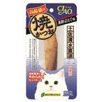Yahoo!イコアペットフードいなば チャオ 焼かつお 高齢猫用 海鮮ほたて味 1本 YK-23 1ケース48個セット(ロット限定品・お取り寄せ)