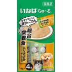 いなば 犬用 ちゅ〜る 総合栄養食 とりささみ チーズ入り 14g×4本 D-107