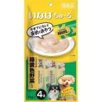 いなば 犬用 ちゅ〜る とりささみ 緑黄色野菜入り 14gx4本 DS-112(アウトレット品)