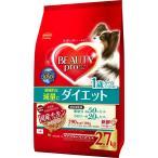 日本ペットフード ビューティープロ ドッグ ダイエット 1歳から 2.7kg 1ケース4個セット