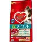 日本ペットフード ビューティープロ ドッグ ダイエット 1歳から 5.4kg