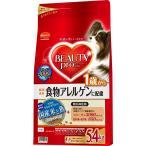 日本ペットフード ビューティープロ ドッグ 食物アレルゲンに配慮 1歳から 5.4kg