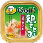 日本ペットフード ビタワン グー 鶏ささみ さつまいも 90g