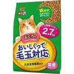 日本ペットフード おいしくって毛玉対応 まぐろ味 フィッシュ・小魚風味 2.7kg 1ケース5個セット
