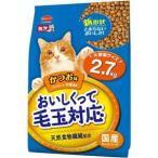 日本ペットフード おいしくって毛玉対応 かつお味 フィッシュ・小魚風味 2.7kg