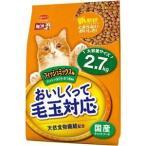 日本ペットフード おいしくって毛玉対応 フィッシュミックス味 フィッシュ・まぐろ・かつお風味 2.7kg