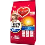 日本ペットフード ビューティープロ キャット 猫下部尿路の健康維持 1歳から チキン味 1.4kg 1ケース8個セット