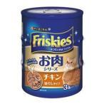 ネスレピュリナ フリスキー 缶 お肉シリーズ チキンほぐしタイプ 155g×3缶パック 1ケース12個セット