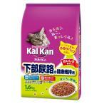 マースジャパン カルカン ドライ 下部尿路の健康維持用 まぐろと野菜味 1.6kg KD31