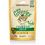 グリニーズ 猫用 ローストチキン味 60g