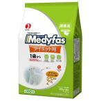 ペットライン メディファス ダイエット用 1歳から チキン&フィッシュ味 2.7kg MF-93 1ケース4個セット