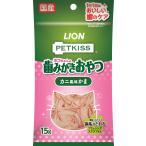 ライオン商事 PETKISS ペットキッス ネコちゃんの歯みがきおやつカニ風味かま 15g 1ケース48個セット