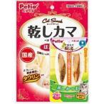 ペティオ キャットスナック 乾しカマ スライス 120g(できたて厨房蒸しかつお オンパック品)