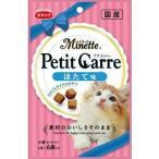 スマック ミネット プチカルレ ほたて味 4個×6袋入り(処分品)