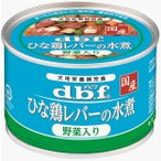 デビフ ひな鶏レバーの水煮 野菜入り 150g No.1507 1ケース24個セット
