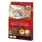 ハイペット HOT TECH小型犬用・中型犬・猫用