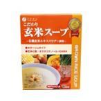 【送料無料・沖縄北海道離島は、除く】ファイン 203399 こだわり玄米スープ(8食入り)