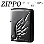 ZIPPO アーマー V-WING BKお洒落 鳥の羽 かわいい