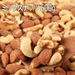 世界の珍味 おつまみ SC素煎ミックスナッツ 大 600g×10袋【代引き不可】