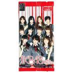 AKB48 オフィシャルトレーディングコレクション パッ
