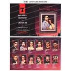 トワイライト・サーガ ブレイキングドーン パート1  トワイライトギャラリー カードセット