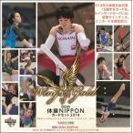 BBM 体操NIPPONカードセット 2014