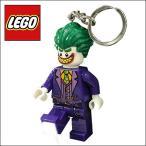LEGO レゴ バットマン ザ・ムービー ジョーカー LEDライトキーホルダー