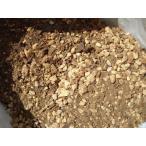 クリスマスローズの土 プロ仕様 業務用 約20L2袋 と 肥料 セット