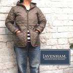 ラベンハム レディース キルティング コート LAVENHAM CRAYDON クレイドン 渡辺産業 日本正規品