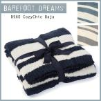 ベアフットドリームス Barefoot Dreams Cozychic baja ボーダー柄 ブランケット/ 毛布 / 560 ロンハーマンセレクト 【正規品取扱店舗】