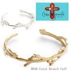 chibi jewels チビジュエルズ 珊瑚モチーフ C型 バングル Coral Branch Cuff Bangle ブレスレット ロンハーマン (正規品取扱店舗)