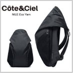 コートエシエル Cote&Ciel ナイルリュック Nile Eco Yarn Backpack エコヤーン バックパック 28471 正規品