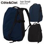 Cote&Ciel コートエシエル Isar Small Memory Tech メモリーテック イザール バックパック リュック