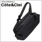 Cote&Ciel コートエシエル RISS DENIM 28518 ショルダーバッグ デニム