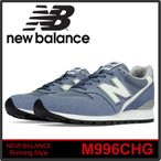 NEW BALANCE m996chg ニューバランス スニーカー BLUE SILVER ブルーシルバー Dワイズ so1