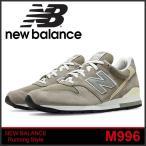 NEW BALANCE m996 ニューバランス スニーカー grey グレー Dワイズ (正規品取扱店舗)  /s