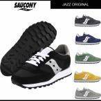 送料無料 Saucony サッカニー jazz original 2044 ジャズ オリジナル クラシックランニング スニーカー シューズ ウォーキング メンズ  (正規品取扱店舗)  /s