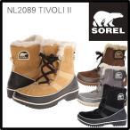 送料無料 SOREL ソレル TIVOLI II ティボリII レディース 防寒ブーツ NL2089 雪靴 スノーブーツ ウィンターブーツ アウトドアブーツ (正規品取扱店舗)  /s