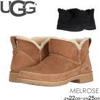 アグ ムートン ブーツ 新作 メルローズ アンクル丈 1103807 UGG MELROSE boots shoes