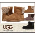 送料無料 UGG Adria  アドリア ムートンブーツ  シープスキンブーツ 1013306(正規品取扱店舗)  クラシックブーツ  /s