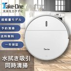 ロボット掃除機 お掃除ロボット ILIFE Take-One X2 ロボット掃除...