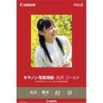 キヤノン Canon 写真紙 光沢ゴールド GL-101A320 A3 20枚 (20セット)
