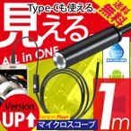 Type-C �ޥ����������� �ե����С��������� 1m ����� 3in1 USB microUSB LED�饤�� �ɿ� ľ��5.5mm ����ɥ��� android Windows ξ�б�